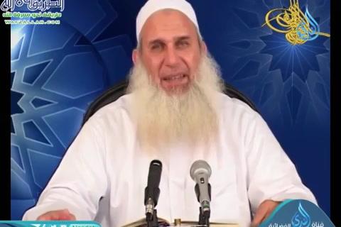 الحلقة18-كتابالحجواسرارهوفضائلةوآدابه2