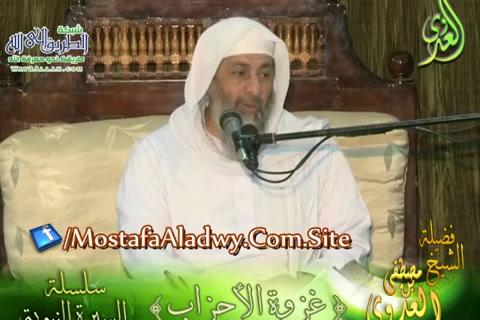 14- غزوة الأحزاب