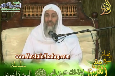 إيذاء المشركين للنبي صلى الله عليه وسلم (3/9/2014)