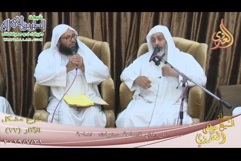 22- بين يدي الساعة سنوات خداعة (31/7/2019)