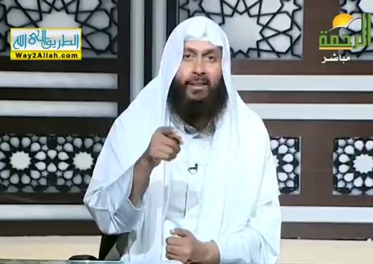 حفاوة العلماء عند النبي ( 8/10/2019 ) فقه التعامل مع الله