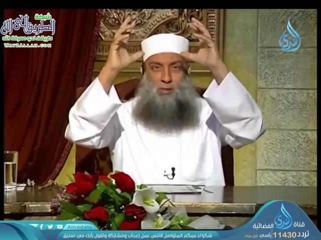 دررمن كلام سلمة بن دينار حلقة 25