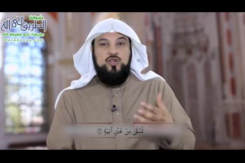 تفسيرسورةالغاشية-ح32-الفرقان