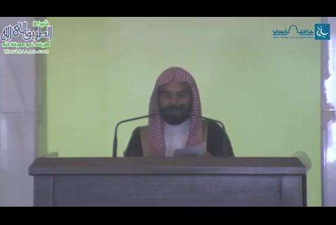 خطبة يوم التروية لفضيلة الشيخ خالد الراجحي