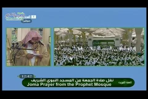 رمضان فضائله ومحاسنه - خطبة الجمعة من المسجد النبوي