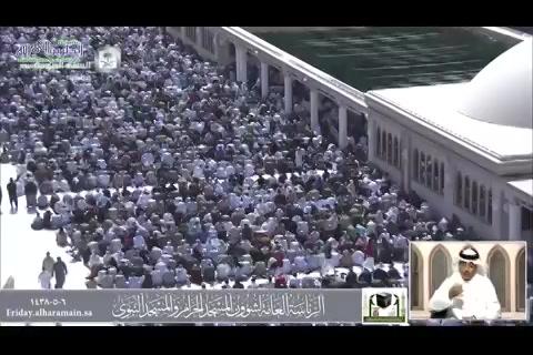 فضل كلمة التوحيد   - خطبة الجمعة من المسجد النبوي الشريف