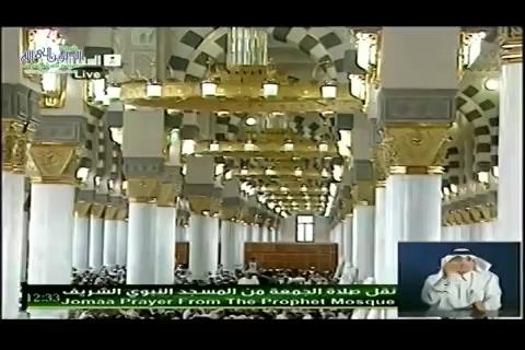 قد أفلح من زكاها وقد خاب من دساها   - خطبة الجمعة من المسجد النبوي الشريف