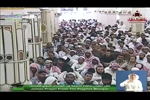 مكفرات السيئات  - خطبة الجمعة من المسجد النبوي الشريف