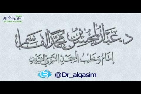 وفاةالشيخبنبازرحمهالله-خطبةالجمعةمنالمسجدالنبوي
