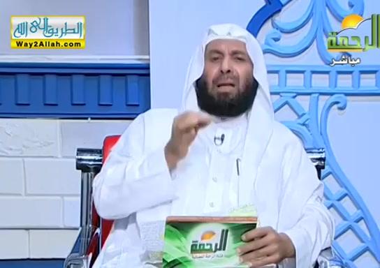 الطيبجلجلالهج٢(18/10/2019)اسماءاللهالحسني