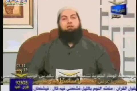هدى الاسلام فى الاضاحى محاضرة معهد إعداد الدعاة - أعمال وفضائل شهر ذي الحجة