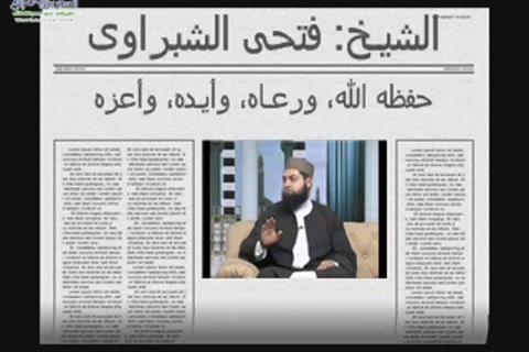 موت الصالح والطالح 3 - رحلة الى الدار الآخرة
