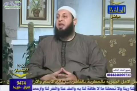 الدرس ( 2) تبيان فضائل شهر رمضان