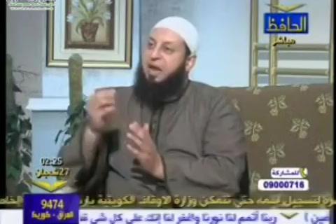 الدرس ( 3) تبيان فضائل شهر رمضان