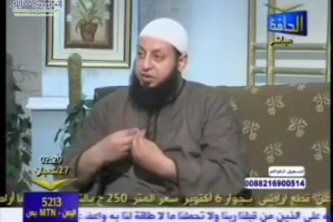 الدرس ( 4) تبيان فضائل شهر رمضان