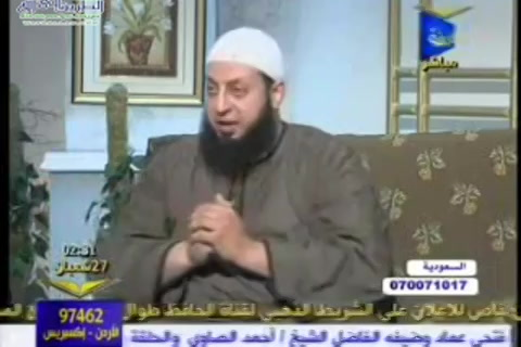 الدرس ( 5) تبيان فضائل شهر رمضان