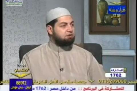 الدرس ( 8) تبيان فضائل شهر رمضان