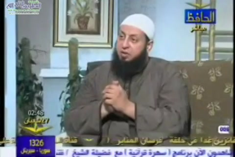 الدرس ( 10) تبيان فضائل شهر رمضان