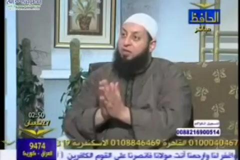 الدرس ( 11) تبيان فضائل شهر رمضان