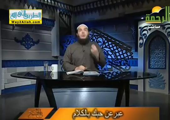نحوتربيةراشدة(18/10/2019)الجنةفىبيوتنا