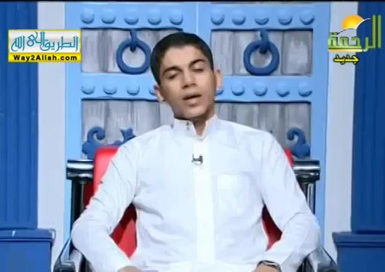 الطيبجلجلالةالجزءالثالث(25/10/2019)أسماءاللهالحسنى