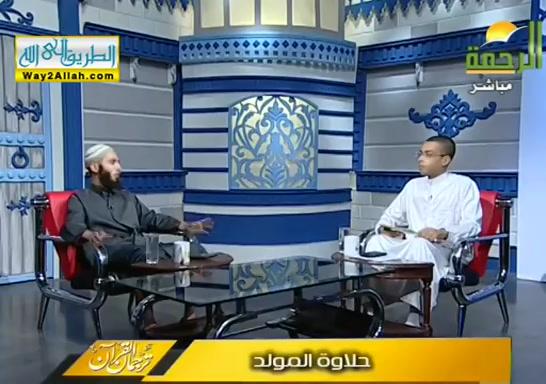 حلاوةالمولد(8/11/2019)ترجمانالقرآن