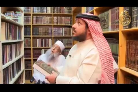 فقه الأسرة المسلمة  - جولة في المكتبة