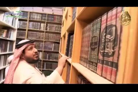 كتبالفقهالشافعيوالحنفي-جولةفيالمكتبة
