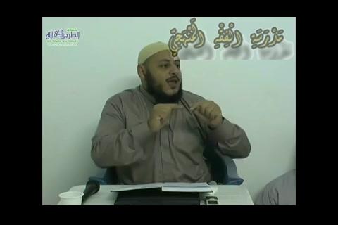 الدرس (7) كتاب الصلاة 1 - شرح مختصر أبي شجاع في الفقه الشافعي