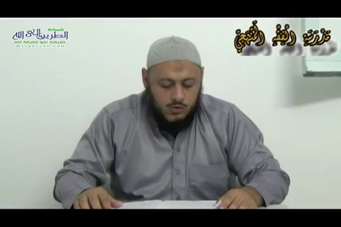 الدرس (9) كتاب الصلاة 3 - شرح مختصر أبي شجاع في الفقه الشافعي