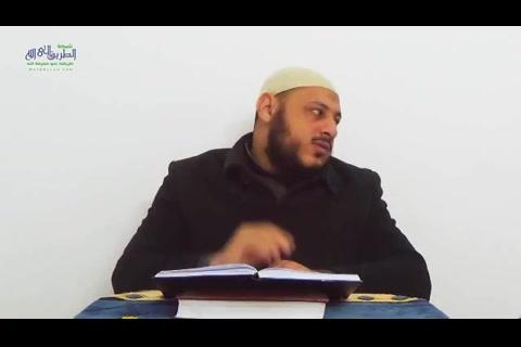 الدرس(17)كتابالحج1-شرحمختصرأبيشجاعفيالفقهالشافعي