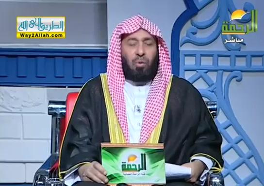 الكافىجلجلاله(22/11/2019)وللهالاسماءالحسنى