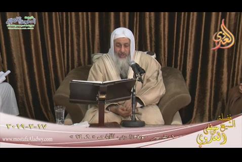 3- تفسير سورة الأحزاب من الآية 9 إلى الآية 11 (17/2/2019)