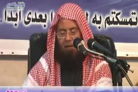 منزلة الرجاء 1- شرح كتاب تهذيب مدارج السالكين