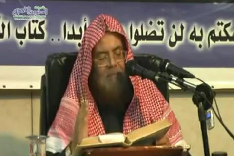 منزلة الزهد 2 - شرح كتاب تهذيب مدارج السالكين