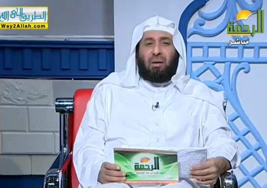 الكافىجلجلالهج2(29/11/2019)وللهالاسماءالحسنى