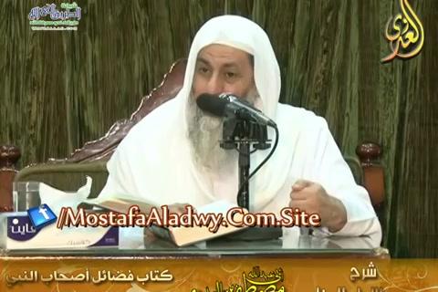 فضائل أصحاب النبي صلى الله عليه وسلم ح: 3738 إلى 3742