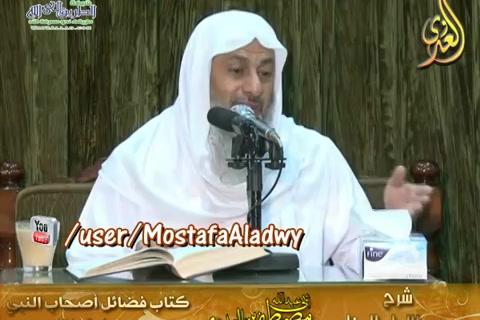 فضائل أصحاب النبي صلى الله عليه وسلم ح: 3756
