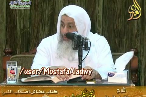 فضائل أصحاب النبي صلى الله عليه وسلم ح: 3757