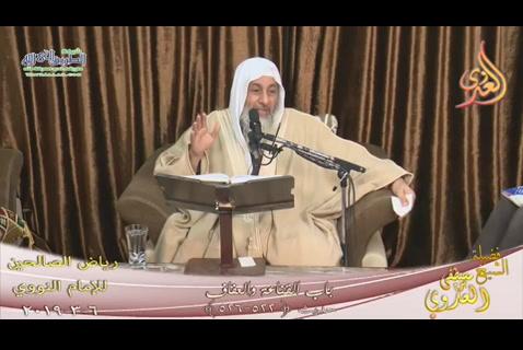 (113)''بابالقناعةوالعفاف''ح(522ـ526)(6/3/2019)شرحرياضالصالحين