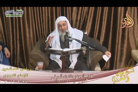 (112)''فضلالجوع''ح(520ـ521)27/2/2019)شرحرياضالصالحين
