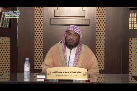 المجلس 64- الاية 147 من سورة البقرة (11-01-1439)التعليقات على ايات