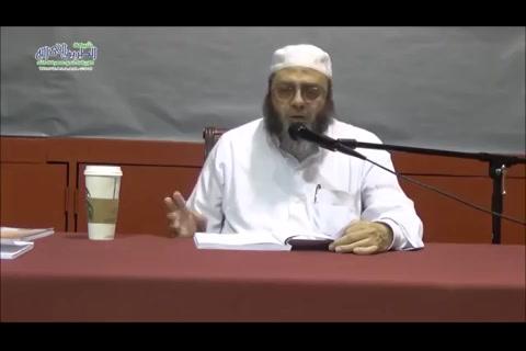 علل الحديث -الدرس الأخير-  كلية الحديث وعلومه