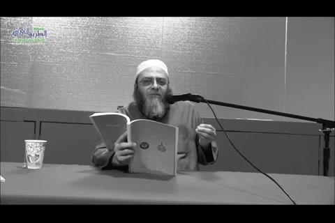 علل الحديث 2 الرواية بالمعنى - كلية الحديث وعلومه
