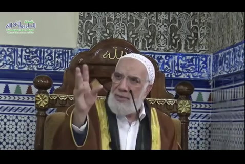 ثلث القرآن - درس الجمعة