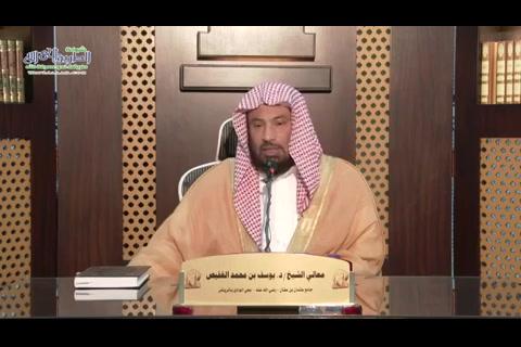 المجلس 63(26-07-1438) تعليقات على ايات