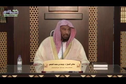 المجلس 67- الاية 152 من سورة البقرة (09-02-1439) تعليقات على ايات