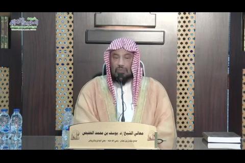 المجلس 81-الاية 216-217 من سورة البقرة(27-01-1440)تعليقات على ايات