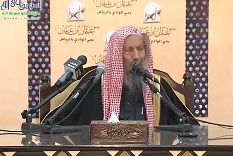 المجلس(28)بابالرباوالصرف(7-1-1432)ه-شرحكتابعمدالأحكام