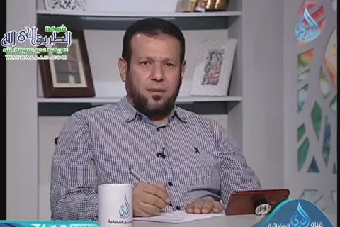 سورةالنساءالآية19إلي22ح86(24/9/2019)حاديالركب